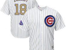 2017 MLB Chicago Cubs 18 Zobrist CUBS White Gold Program Game Jersey